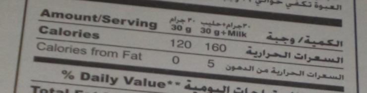 calorise